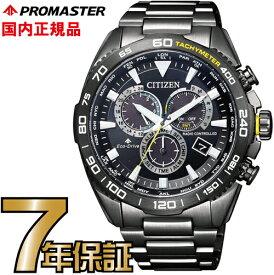 シチズン プロマスター CB5037-84E CITIZEN PROMASTER エコドライブ ダイレクトフライト 電波時計 腕時計 メンズ 【送料無料】