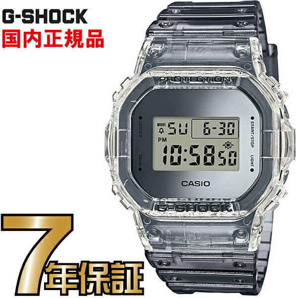 G-SHOCK Gショック DW-5600SK-1JF G-SHOCK CASIO 腕時計 【国内正規品】 メンズ