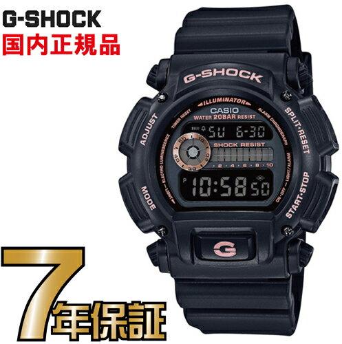 G-SHOCK DW-9052GBX-1A4JF カシオ 正規品 Gショック 【送料無料】 G-SHOCK カシオ 正規品 Gショック