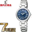 シチズン クロスシー EC1030-50L ハッピーフライト エコドライブ 電波 CITIZEN レディース 腕時計 【送料無料&代引手…