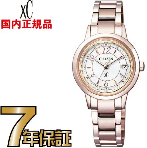 シチズン クロスシー EC1144-51C ハッピーフライト ティタニアライン エコドライブ 電波 CITIZEN レディース 腕時計 【送料無料&代引手数料込み】【レビューで7年保証】