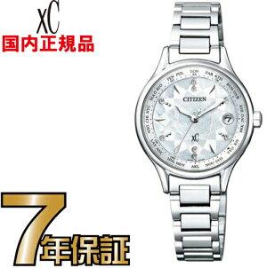 シチズン クロスシー EC1160-54W ハッピーフライト エコドライブ 電波 CITIZEN レディース 腕時計
