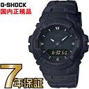 カシオ正規品 G-100BB-1AJF ブラック