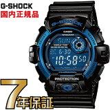 G-SHOCKGショックG-8900A-1JF腕時計ジーショック【送料無料】カシオG-SHOCKから基本機能を追求した新しいスタンダードモデルが登場