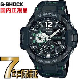 63ae477ec3 G-SHOCK Gショック アナログ GA-1100-1A3JF スカイコックピット カシオ 腕時計 アナログ