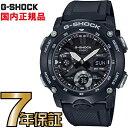 G-SHOCK Gショック アナログ GA-2000S-1AJF カーボンコアガード構造 CASIO 腕時計 【国内正規品】 メンズ