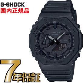 G-SHOCK Gショック アナログ GA-2100-1A1JF カーボンコアガード構造 CASIO 腕時計 【国内正規品】 メンズ