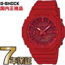 G-SHOCK Gショック アナログ GA-2100-4AJF カーボンコアガード構造 CASIO 腕時計 【国内正規品】 メンズ