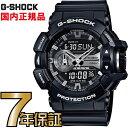 G-SHOCK Gショック CASIO アナログ GA-400GB-1AJF 【送料無料】G-SHOCK カシオ正規品 Gショック