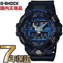 G-SHOCK Gショック GA-710-1A2JF CASIO 腕時計 【国内正規品】 メンズ 【送料無料】