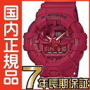 G-SHOCK Gショック CASIO アナログ 35周年記念限定 レッドアウト GA-735C-4AJR 【送料無料】G-SHOCK カシオ正規品