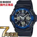 G-SHOCK Gショック GAW-100B-1A2JF タフソーラー アナログ 電波時計 カシオ 電波 ソーラー 腕時計 電波腕時計 【国内…
