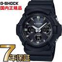 G-SHOCK Gショック GAW-100B-1AJF タフソーラー アナログ 電波時計 カシオ 電波 ソーラー 腕時計 電波腕時計 【国内正…