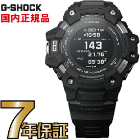 G-SHOCK Gショック GBD-H1000-1JR G-SQUAD Gスクワッド スマートフォンリンク GPS Bluetooth タフソーラー USB充電 ランニング デジタル GPS電波時計 カシオ 腕時計 【国内正規品】 メンズ 新品