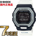 G-SHOCK Gショック GBX-100-7JF スマートフォンリンク Bluetooth デジタル カシオ 腕時計 【国内正規品】 メンズ 新品
