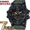 G-SHOCK Gショック GG-1000BTN-1AJR BURTON コラボレーションモデル アナログ カシオ 腕時計 マッドマスター