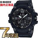 G-SHOCK Gショック GG-1035A-1AJR BIG BANG BLACK 35周年限定モデル アナログ カシオ 腕時計 マッドマスター