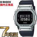 G-SHOCK GショックGM-5600-1JF メタルケース ブラック カシオ 腕時計 電波腕時計 【国内正規品】 メンズジーショック 【送料無料】