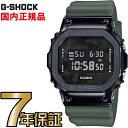 G-SHOCK Gショック GM-5600B-3JF メタルケース ブラック カシオ 腕時計 電波腕時計 【国内正規品】 メンズジーショック 【送料無料】