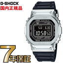 G-SHOCK Gショック GMW-B5000-1JF 5600 Bluetooth スマートフォン タフソーラー デジタル 電波時計 カシオ 電波 ソー…