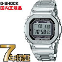 G-SHOCK Gショック GMW-B5000D-1JF 5600 Bluetooth スマートフォン タフソーラー デジタル 電波時計 カシオ 電波 ソー…