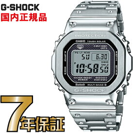G-SHOCK Gショック GMW-B5000D-1JF 5600 Bluetooth スマートフォン タフソーラー デジタル 電波時計 カシオ 電波 ソーラー 腕時計 電波腕時計 【国内正規品】 メンズ ソーラー電波時計 ジーショック 【送料無料】