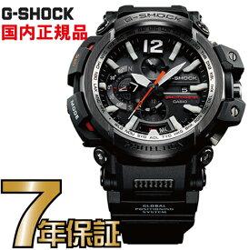 G-SHOCK Gショック GPW-2000-1AJF GPSハイブリッド 電波 ソーラー アナログ Bluetooth 電波腕時計 【国内正規品】 メンズ ソーラー電波時計 ジーショック 【送料無料】
