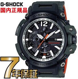 G-SHOCK Gショック GPW-2000-3AJF GPSハイブリッド 電波 ソーラー アナログ Bluetooth 電波腕時計 【国内正規品】 メンズ ソーラー電波時計 ジーショック 【送料無料】