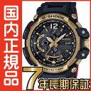 G-SHOCK Gショック GPW-2000TFB-1AJR 35週年記念限定 GPSハイブリッド 電波 ソーラー アナログ Bluetooth 電波腕時計…