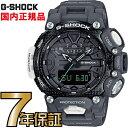G-SHOCK Gショック GR-B200RAF-8AJR アナログ ソーラー G-グラビティマスター スマートフォンリンク