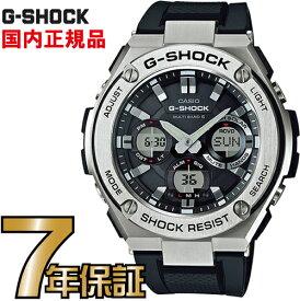 G-SHOCK Gショック GST-W110-1AJF アナログ 電波 ソーラー G-STEEL Gスチール カシオ