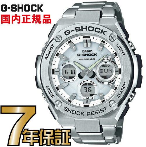 G-SHOCK Gショック GST-W110D-7AJF アナログ 電波 ソーラー G-STEEL Gスチール カシオ 国内正規品 メンズ ジーショック 【送料無料&代引手数料込み】