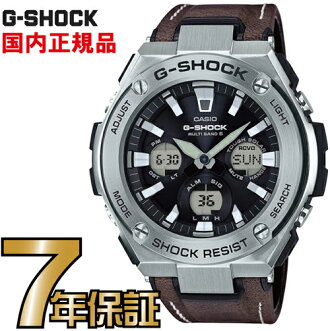 G-SHOCKGショックGST-W130L-1AJFアナログ電波ソーラーG-STEELGスチールカシオ
