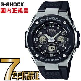 G-SHOCK Gショック GST-W300-1AJF ミドルサイズ アナログ 電波 ソーラー G-STEEL Gスチール カシオ
