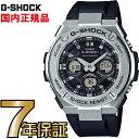 G-SHOCK Gショック GST-W310-1AJF ミドルサイズ アナログ 電波 ソーラー G-STEEL Gスチール カシオ