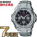 G-SHOCK Gショック GST-W310D-1AJF ミドルサイズ アナログ 電波 ソーラー G-STEEL Gスチール カシオ