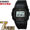 G-SHOCK Gショック 電波 ソーラー GW-5000-1JF 電波時計 タフソーラー カシオ 腕時計 電波腕時計 ジーショック 【国内…