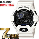 G-SHOCK Gショック GW-8900A-7JF 電波時計 タフソーラー 電波 ソーラー カシオ ホワイト 腕時計 ブラック 電波腕時計 …