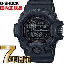 G-SHOCK Gショック 電波 ソーラー GW-9400J-1BJF レンジマン CASIO 腕時計 【国内正規品】 メンズ 【送料無料】