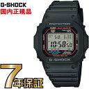 G-SHOCK Gショック GW-M5610-1JF 5600 新作 タフソーラー デジタル 電波時計 カシオ 電波 ソーラー 腕時計 電波腕時計…