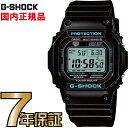 G-SHOCK Gショック GW-M5610BA-1JF 5600 新作 タフソーラー デジタル 電波時計 カシオ 電波 ソーラー 腕時計 電波腕時…
