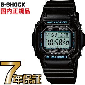 G-SHOCK Gショック GW-M5610BA-1JF 5600 新作 タフソーラー デジタル 電波時計 カシオ 電波 ソーラー 腕時計 電波腕時計 【国内正規品】 メンズ ソーラー電波時計 ジーショック 【送料無料】 電波 ソーラー TheG