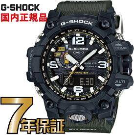 G-SHOCK Gショック GWG-1000-1A3JF 電波 ソーラー タフソーラー アナログ 電波時計 カシオ 腕時計 電波腕時計 マッドマスター