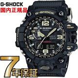 G-SHOCKGショックGWG-1000-1AJF電波ソーラータフソーラーアナログ電波時計カシオ腕時計電波腕時計マッドマスター