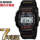 G-SHOCKGショックタフソーラー電波時計CASIO電波ソーラー腕時計電波腕時計【国内正規品】【30%オフで、しかも送料無料&代引手数料込み】G-SHOCKカシオG-SHOCKのスポーツライン「G-LIDE(Gライド)」から、2010年夏モデルが登場【smtb-MS】GWX-5600-1JF