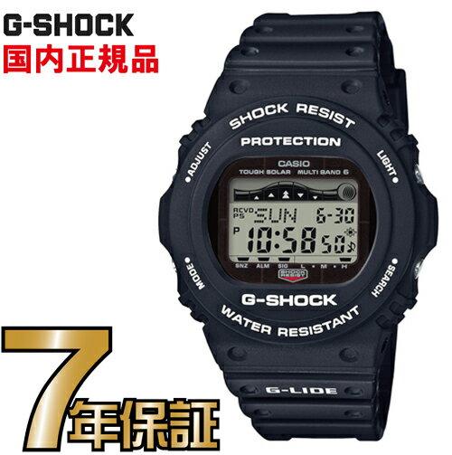 GWX-5700CS-1JF G-SHOCK Gショック タフソーラー 電波時計 カシオ 電波 ソーラー 腕時計 電波腕時計 【国内正規品】 ソーラー電波時計 ジーショック 【送料無料&代引手数料込み】 電波 ソーラー G-SHOCKのスポーツライン「G-LIDE(Gライド)」