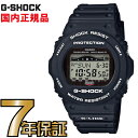 GWX-5700CS-1JF G-SHOCK Gショック タフソーラー 電波時計 カシオ 電波 ソーラー 腕時計 電波腕時計 【国内正規品】 …