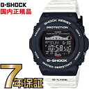 GWX-5700SSN-1JF G-SHOCK Gショック タフソーラー 電波時計 カシオ 電波 ソーラー 腕時計 電波腕時計 【国内正規品】 …