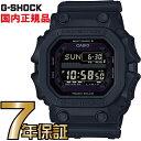 G-SHOCK Gショック GXW-56BB-1JF カシオ 電波時計 タフソーラー 電波 ソーラー 腕時計 電波腕時計 【送料無料&代引手数料込み】 G-SHOCK カシオ 正規品 Gショック GX