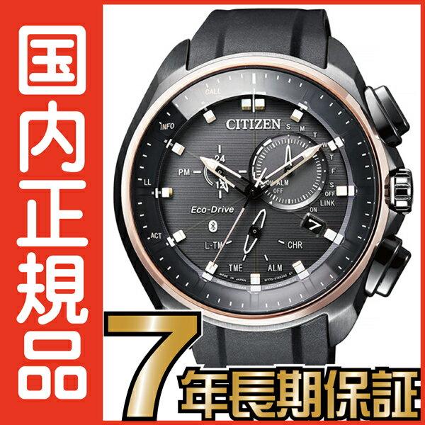 BZ1024-05E シチズン エコドライブ ブルートゥース Bluetooth スマートウォッチ 腕時計 クロノグラフ メンズ 男性用